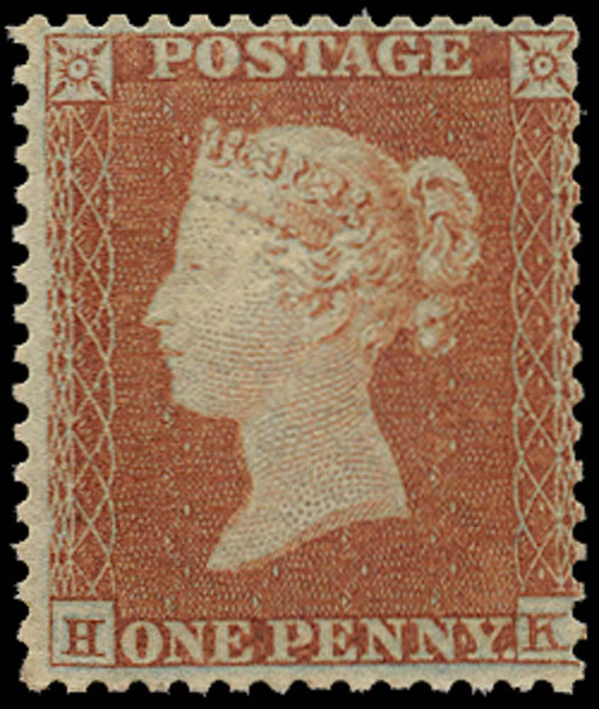 GB 1855  SG22 Pl.R6 Mint U/M (HK)