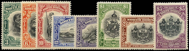 NORTH BORNEO 1931  SG295/302 Mint 50th Anniversary set