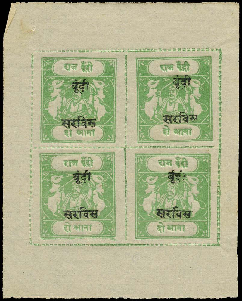 I.F.S. BUNDI 1915  SGO1bA Official