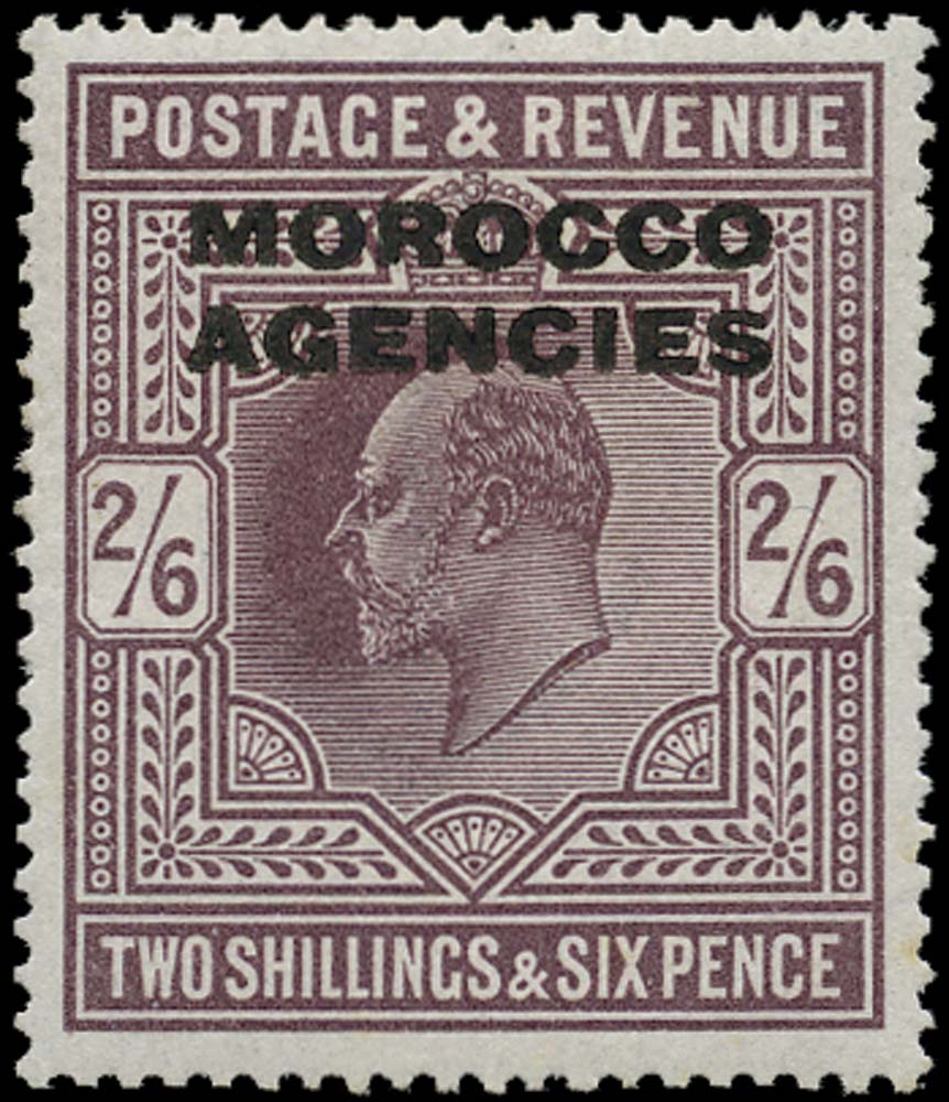 MOROCCO AGENCIES 1913  SG41 Mint