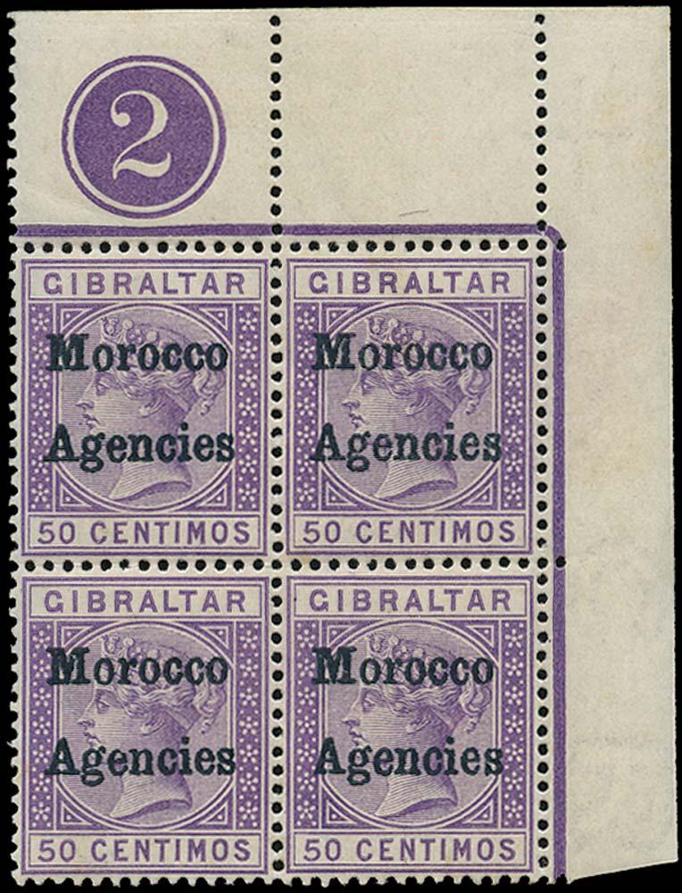 MOROCCO AGENCIES 1898  SG6f Mint