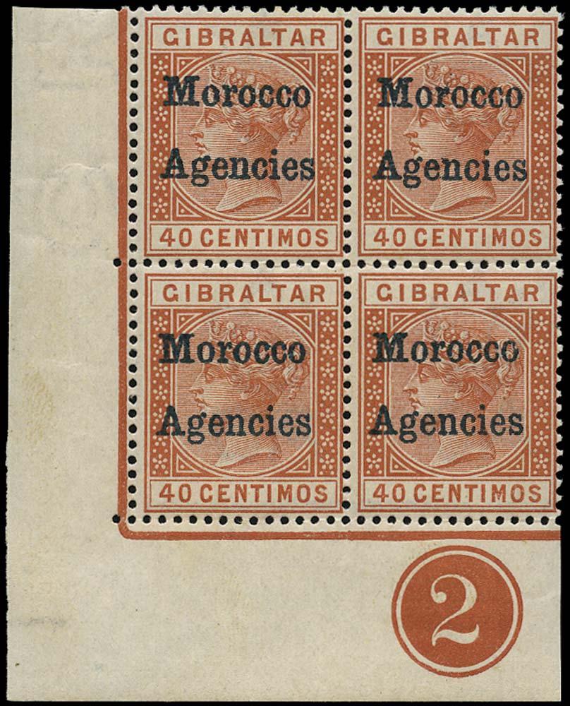MOROCCO AGENCIES 1898  SG5f Mint