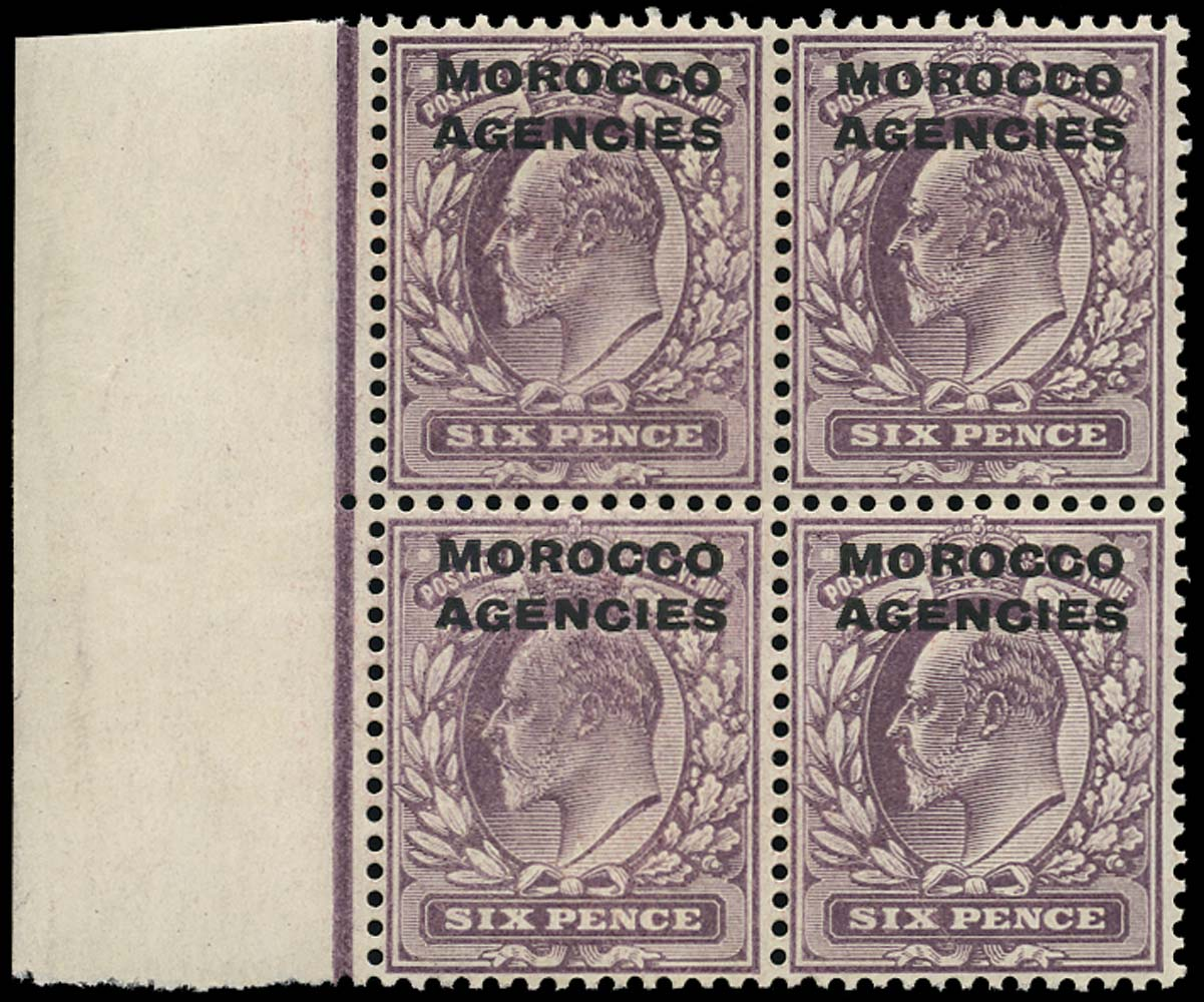 MOROCCO AGENCIES 1907  SG36a Mint