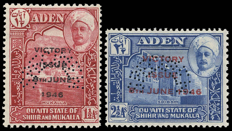 ADEN - QUAITI 1946  SG12s/13s Specimen Victory pair