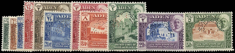 ADEN - QUAITI 1942  SG1s/11s Specimen