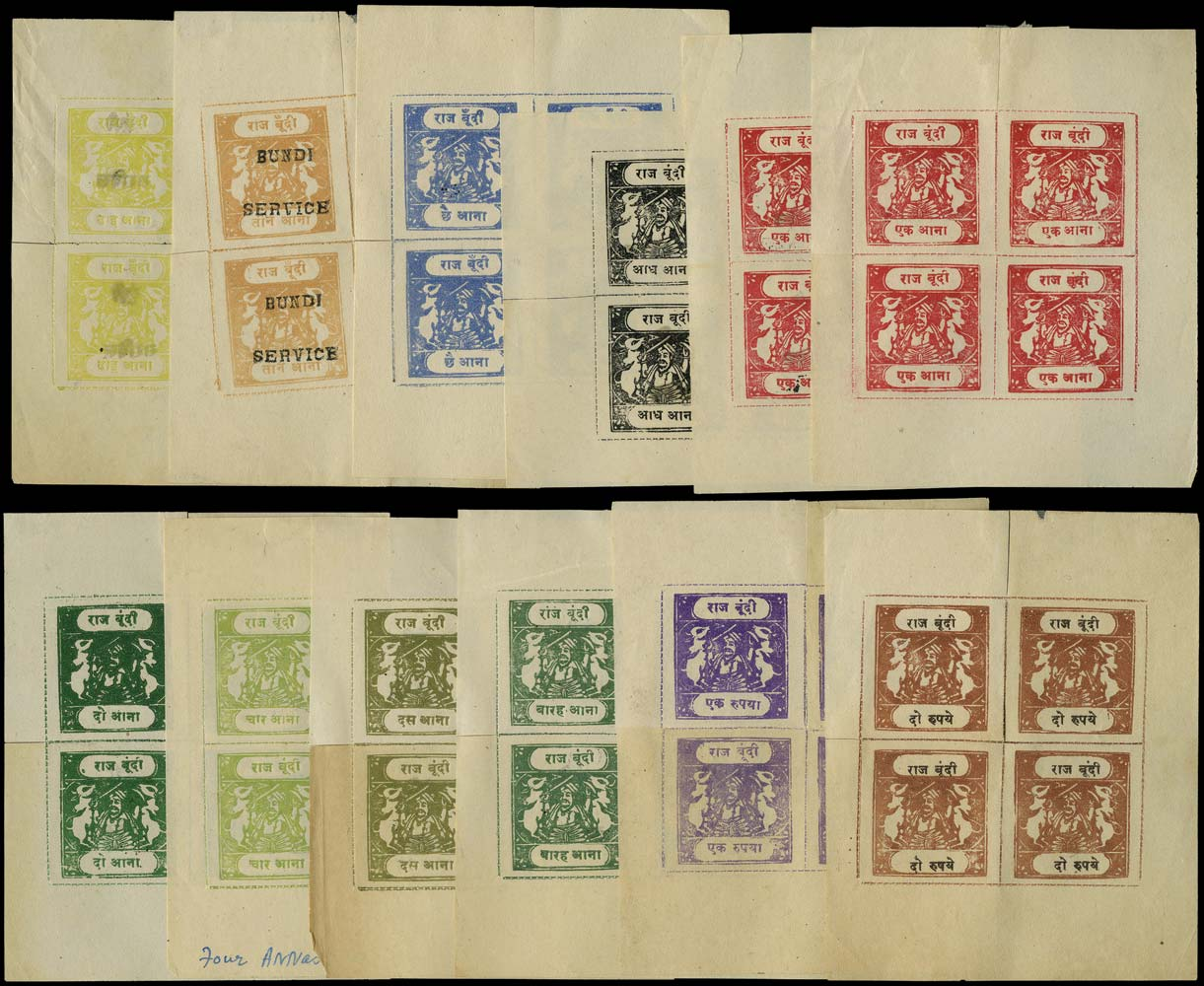 I.F.S. BUNDI 1920  SG21/4, 38/46 Forgery