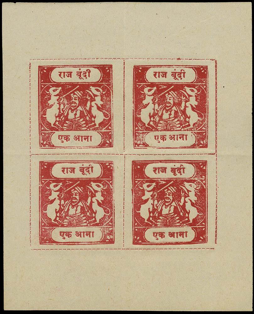 I.F.S. BUNDI 1920  SG39a Forgery