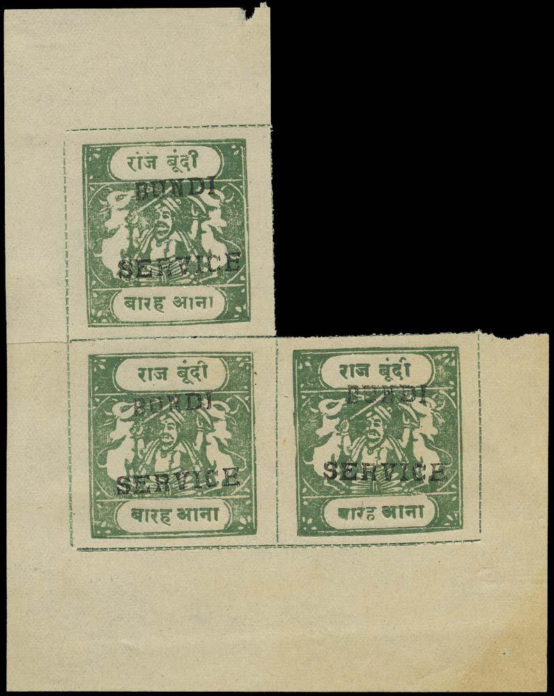 I.F.S. BUNDI 1920  SGO22B Forgery