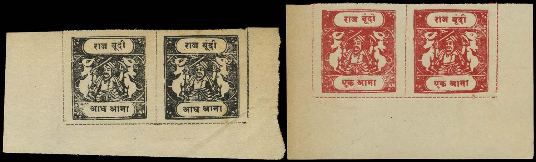 I.F.S. BUNDI 1920  SG38, 39a Forgery