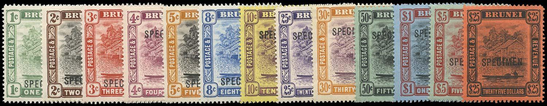 BRUNEI 1908  SG34s/48s Specimen New colours set of 13  watermark MCA