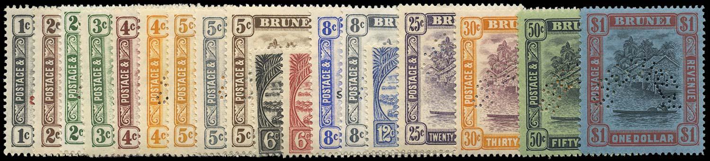 BRUNEI 1924  SG60s/78s Specimen Script watermark set of 18 to $1
