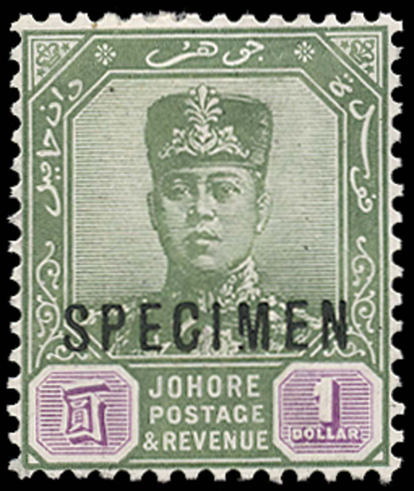 MALAYA - JOHORE 1918  SG97s var Specimen $1 watermark MCA variety Broken M