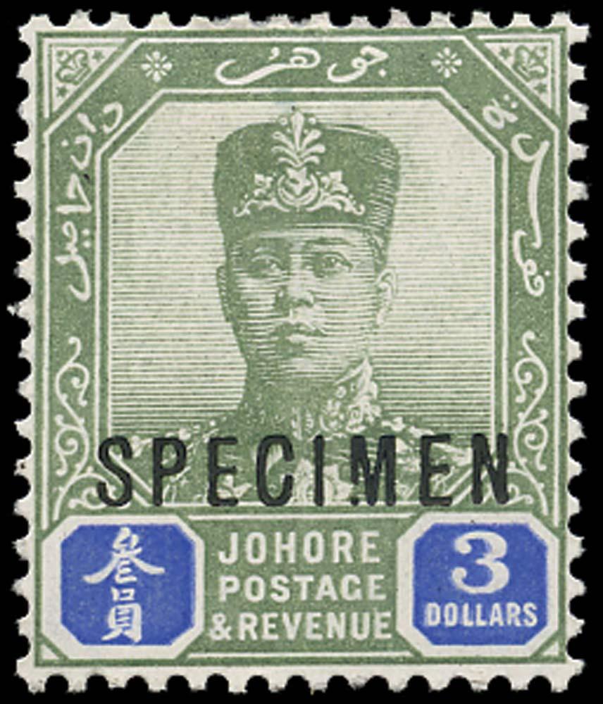 MALAYA - JOHORE 1918  SG99s var Specimen $3 watermark MCA variety Broken M
