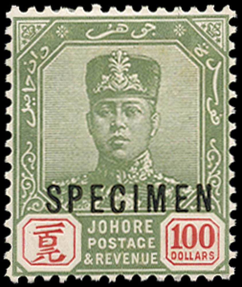 MALAYA - JOHORE 1922  SG127s Specimen $100 green and scarlet