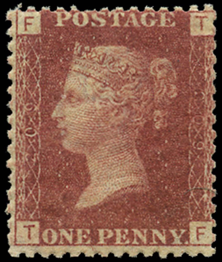 GB 1877  SG43 Pl.209 Mint U/M example (EH)