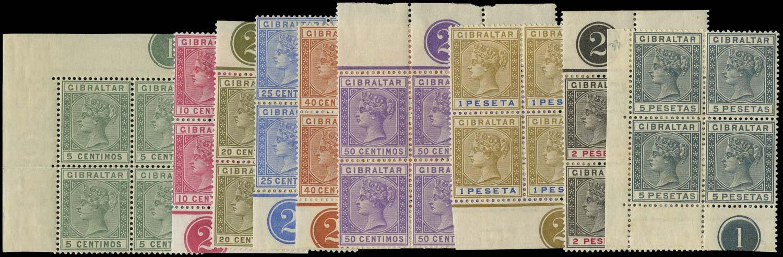 GIBRALTAR 1889  SG22/3, 25/8, 31/3 Mint
