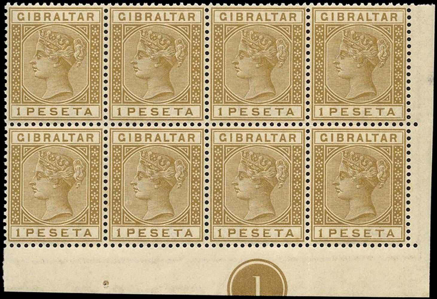GIBRALTAR 1889  SG30 Mint