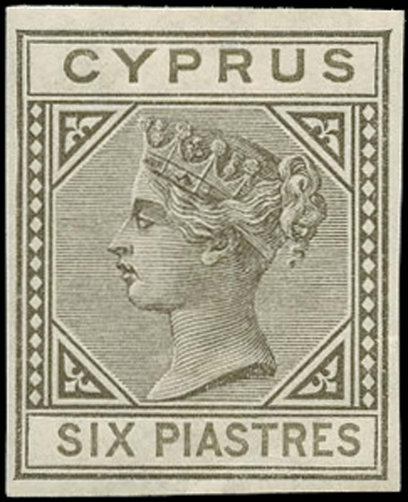 CYPRUS 1881  SG15 Proof