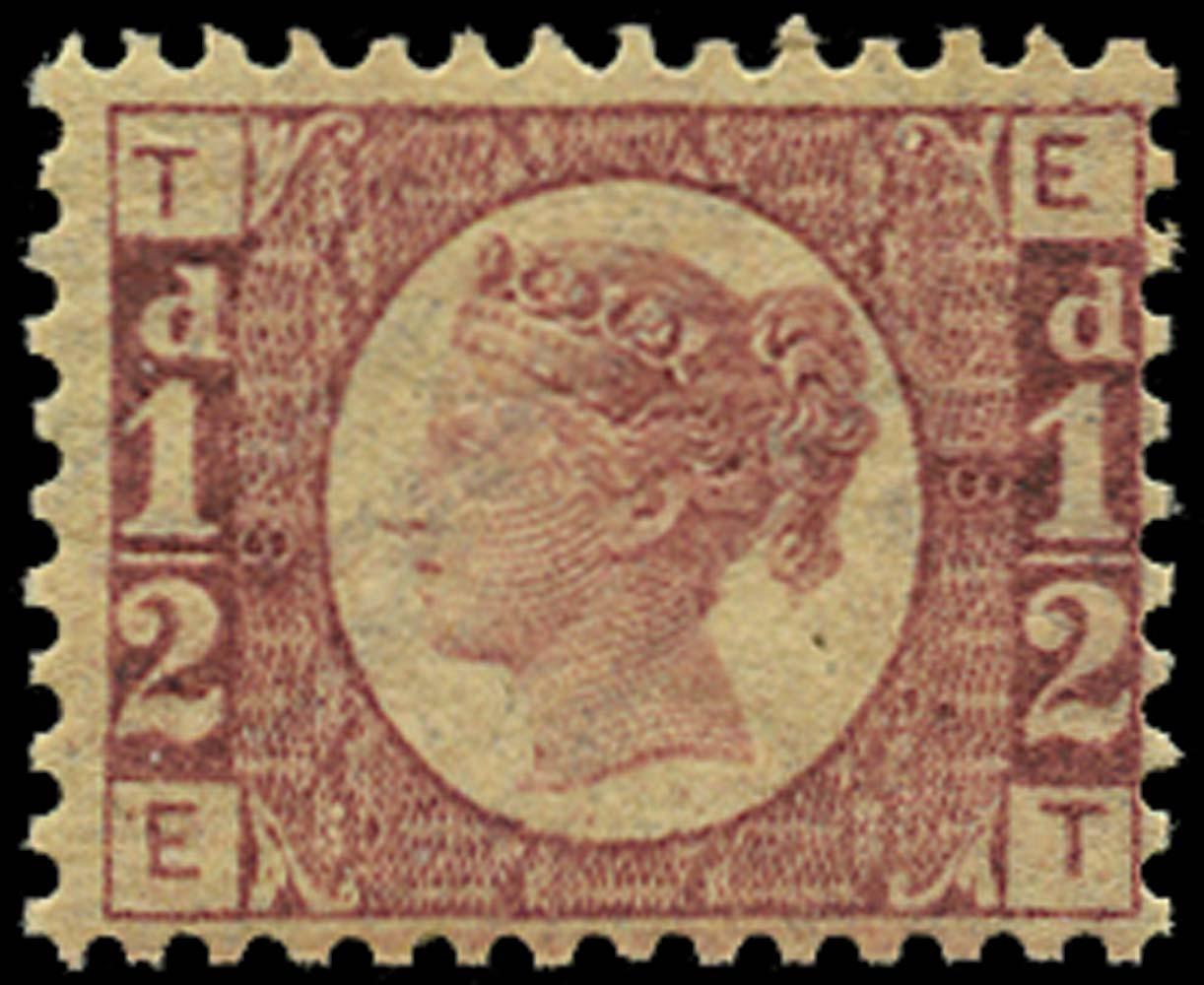 GB 1870  SG48 Pl.8 Mint U/M example (ET)