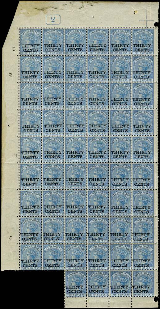 CEYLON 1885  SG169 Mint 30c on 36c blue watermark Crown CC