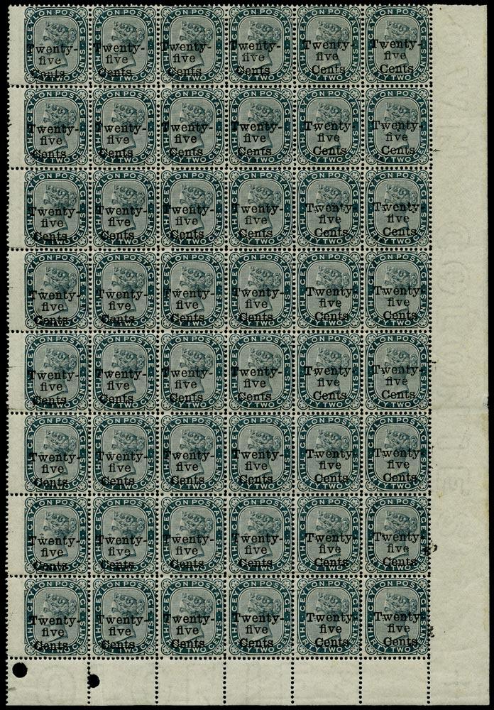 CEYLON 1885  SG167a Mint 25c on 32c dark gray watermark Crown CC