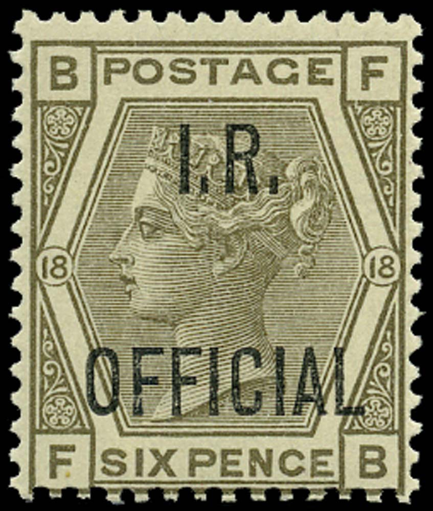 GB 1882  SGO4 Pl.18 Official U/M example (FB)
