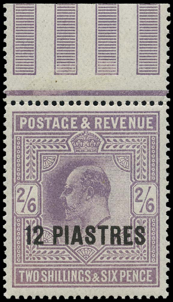 BRITISH LEVANT 1912  SG33a Mint