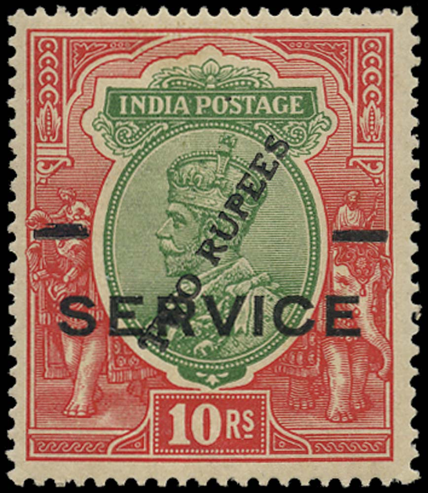 INDIA 1925  SGO104 Official Error of Surcharge
