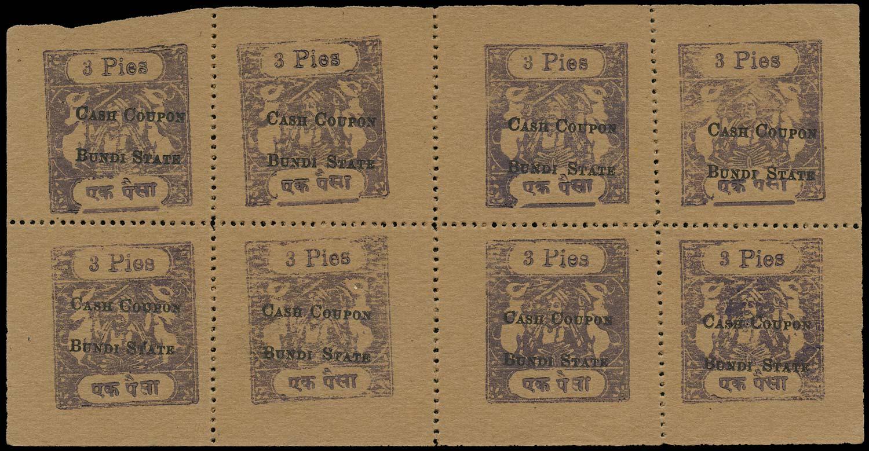 I.F.S. BUNDI 1941  SG- Cinderella