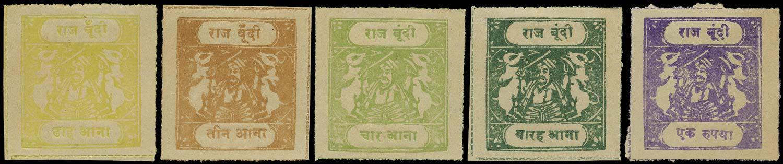 I.F.S. BUNDI 1920  SG21/2, 41, 44/5 Forgery