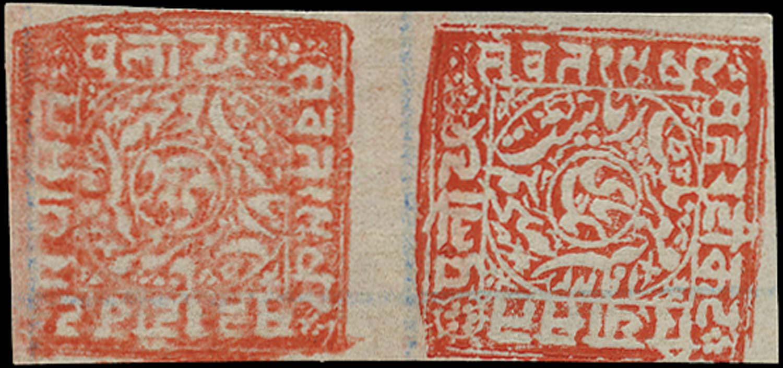 I.F.S. POONCH 1885  SG11a Mint
