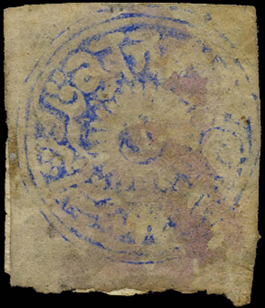 I.F.S. JAMMU&KASHMIR 1866  SG3a Used