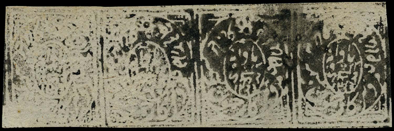 I.F.S. JAMMU&KASHMIR 1867  SG90 Mint
