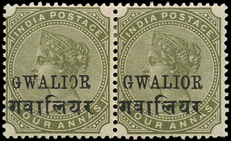 I.C.S. GWALIOR 1885  SG27c/cb Mint