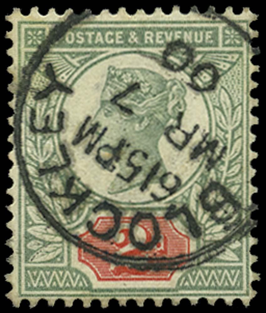 GB 1887  SG199 Used Blockley cds