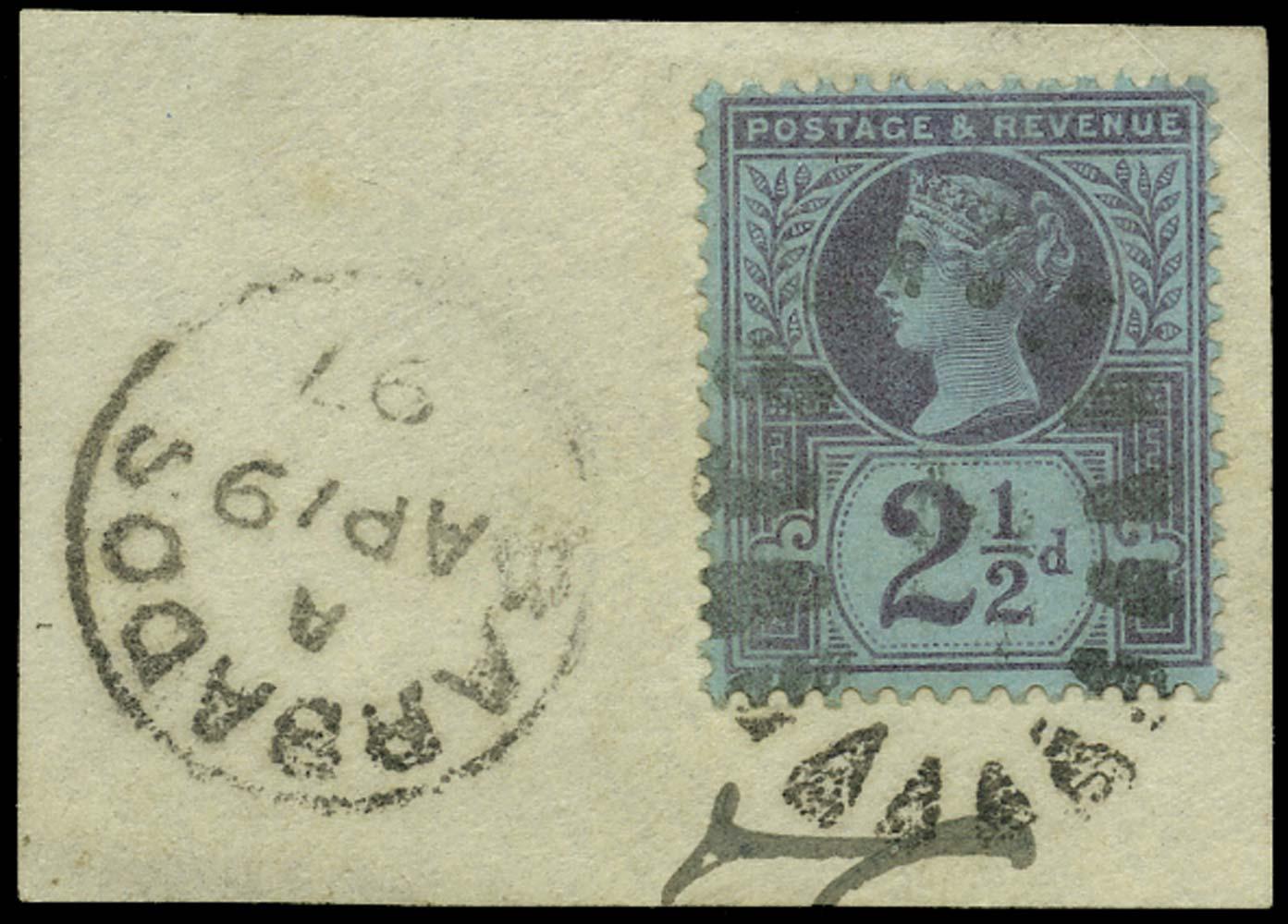 GB 1887  SG201 Used Barbados Bootheel cancel