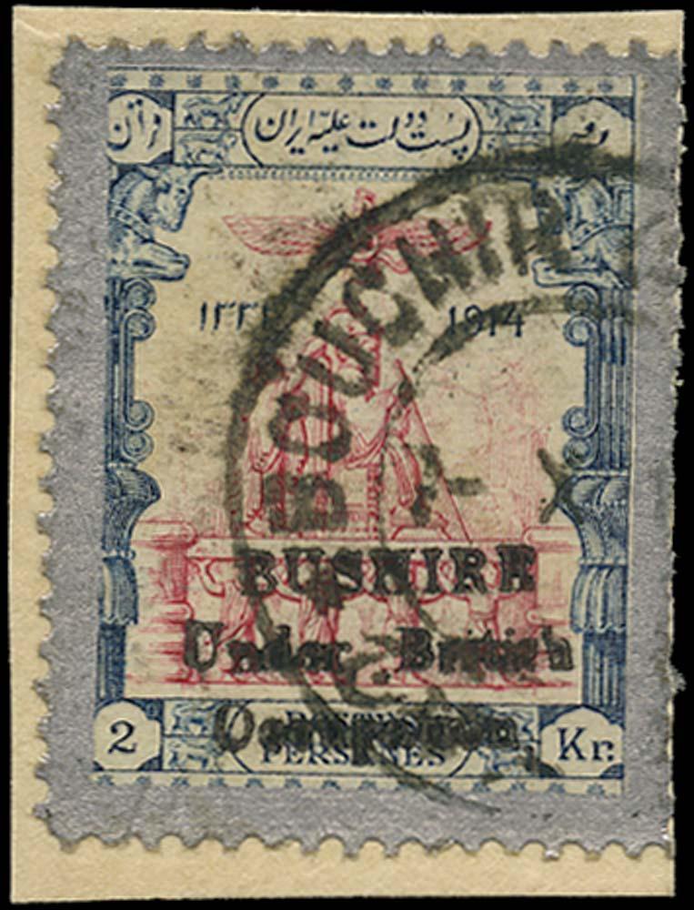 BUSHIRE 1915  SG25 Used