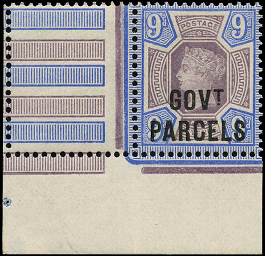 GB 1888  SGO67 Official - Govt. Parcels