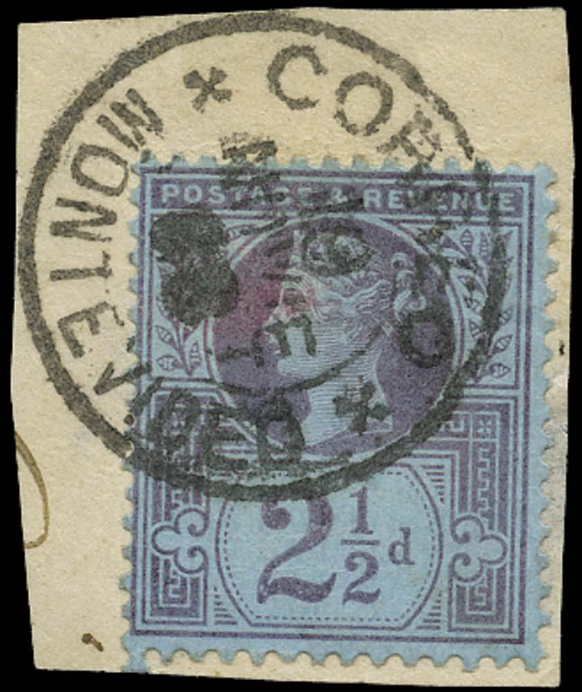 GB 1887  SG201 Used Montevideo, Uruguay