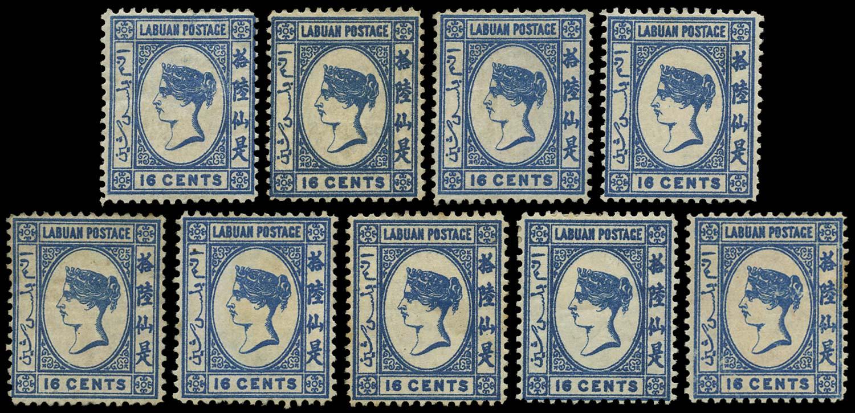 LABUAN 1883  SG20 Mint 16c blue reconstructed sheet