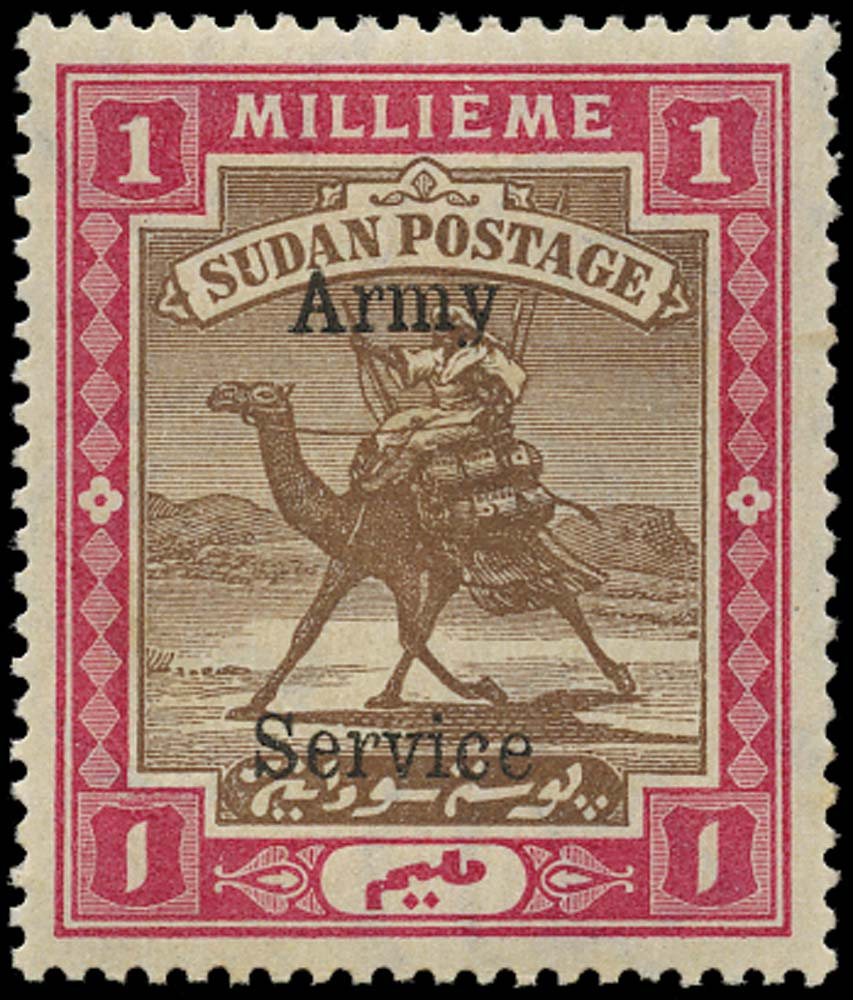 SUDAN 1906  SGA5 Official 1m Army Service type A 14mm overprint
