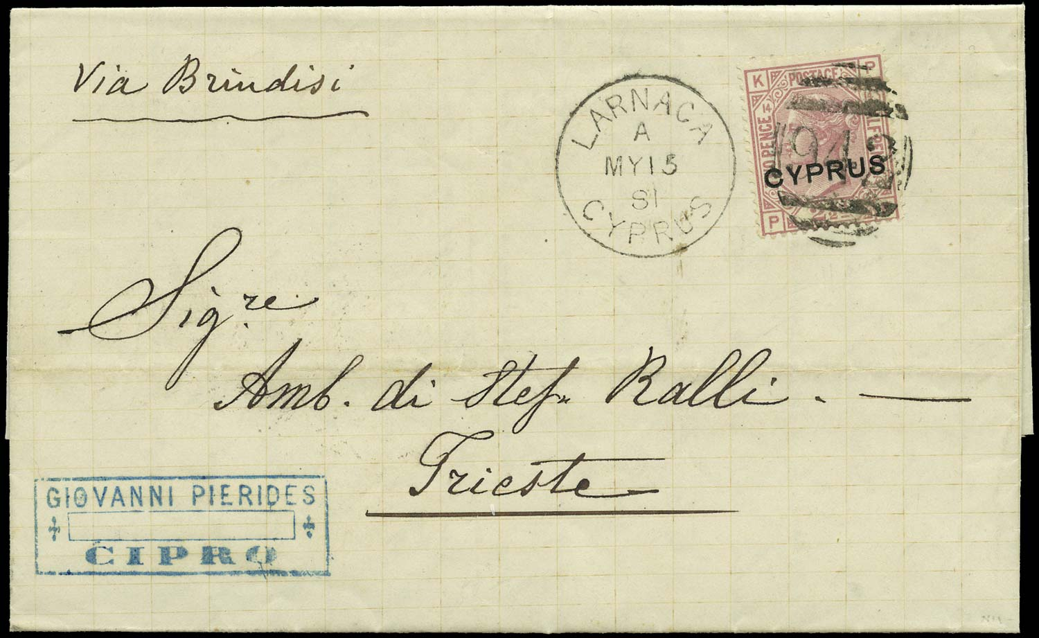 CYPRUS 1881  SG3 pl.14 Cover 2½d rosy mauve plate 14 Larnaca to Trieste