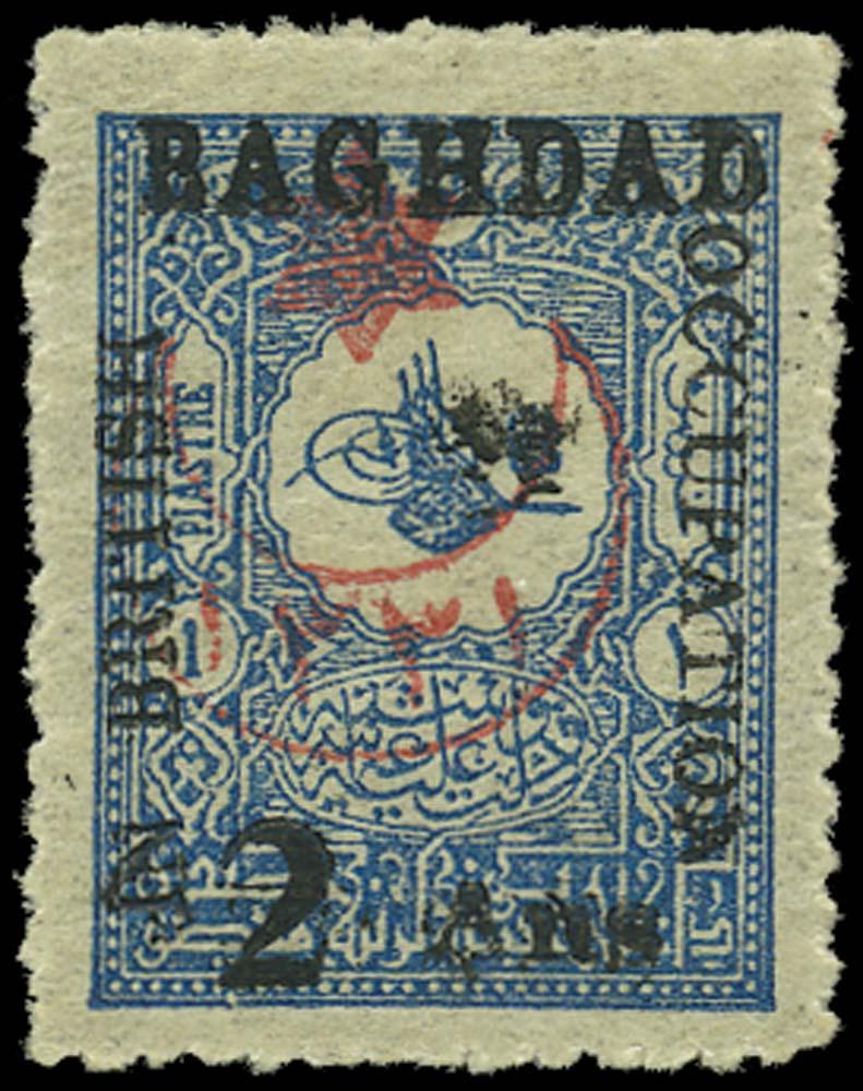 IRAQ - BAGHDAD 1917  SG18 Mint 2a on 1pi dull blue
