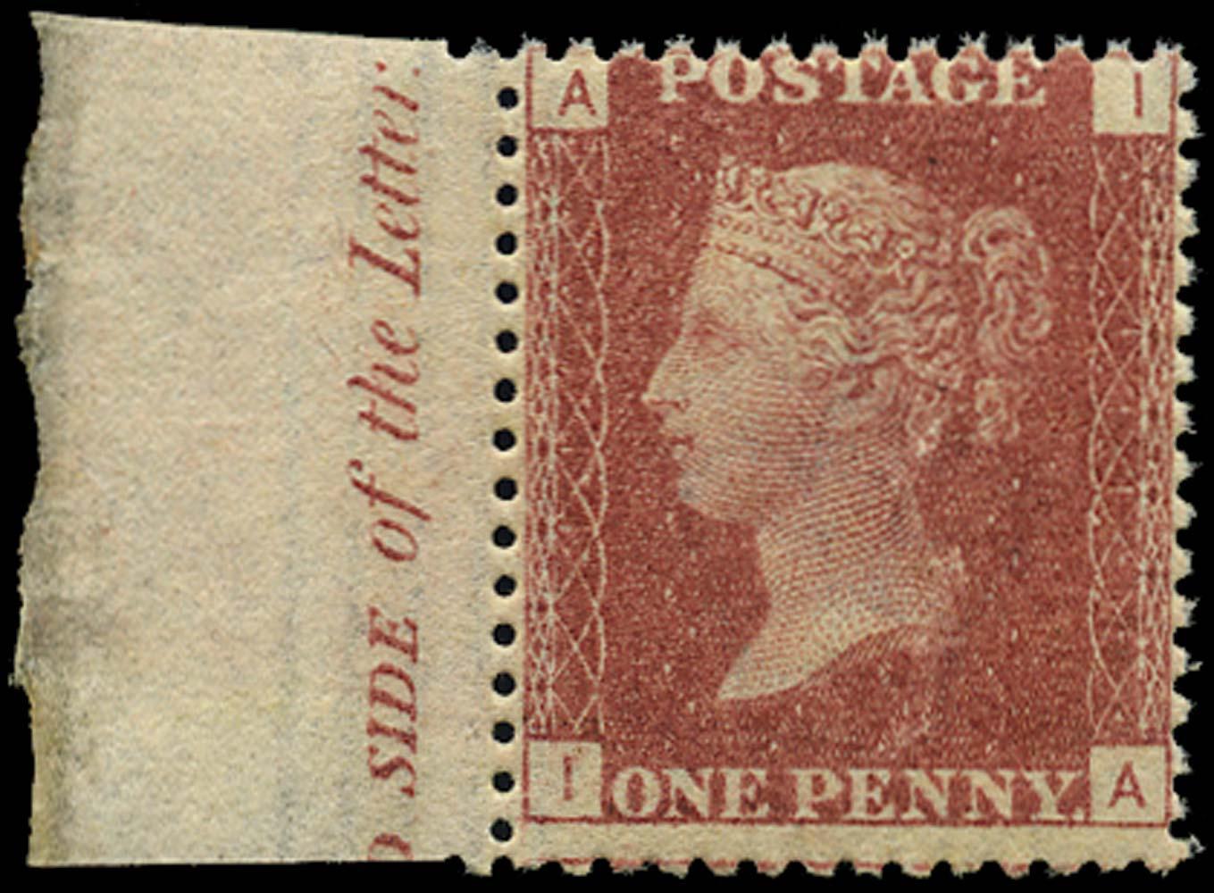 GB 1868  SG43 Pl.111 Mint U/M Marginal (IA)
