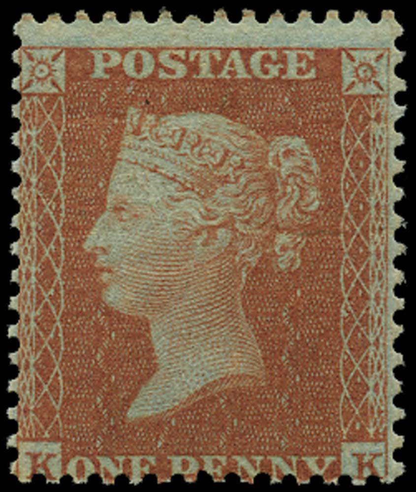 GB 1855  SG25 Pl.1 Mint unused o.g. example