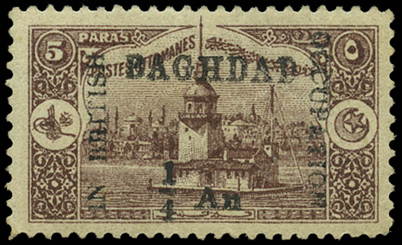 IRAQ - BAGHDAD 1917  SG2 Mint
