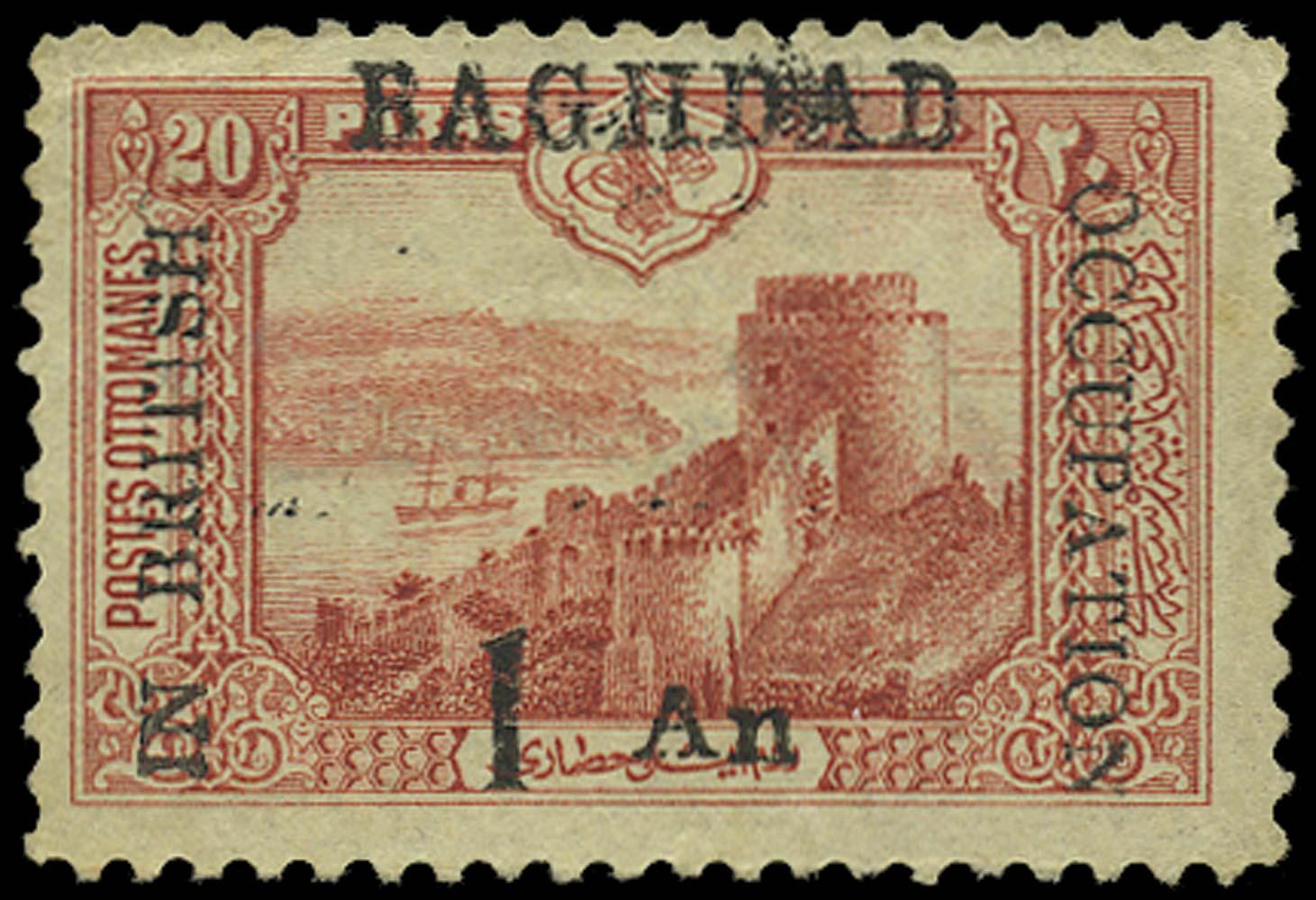 IRAQ - BAGHDAD 1917  SG5 Mint