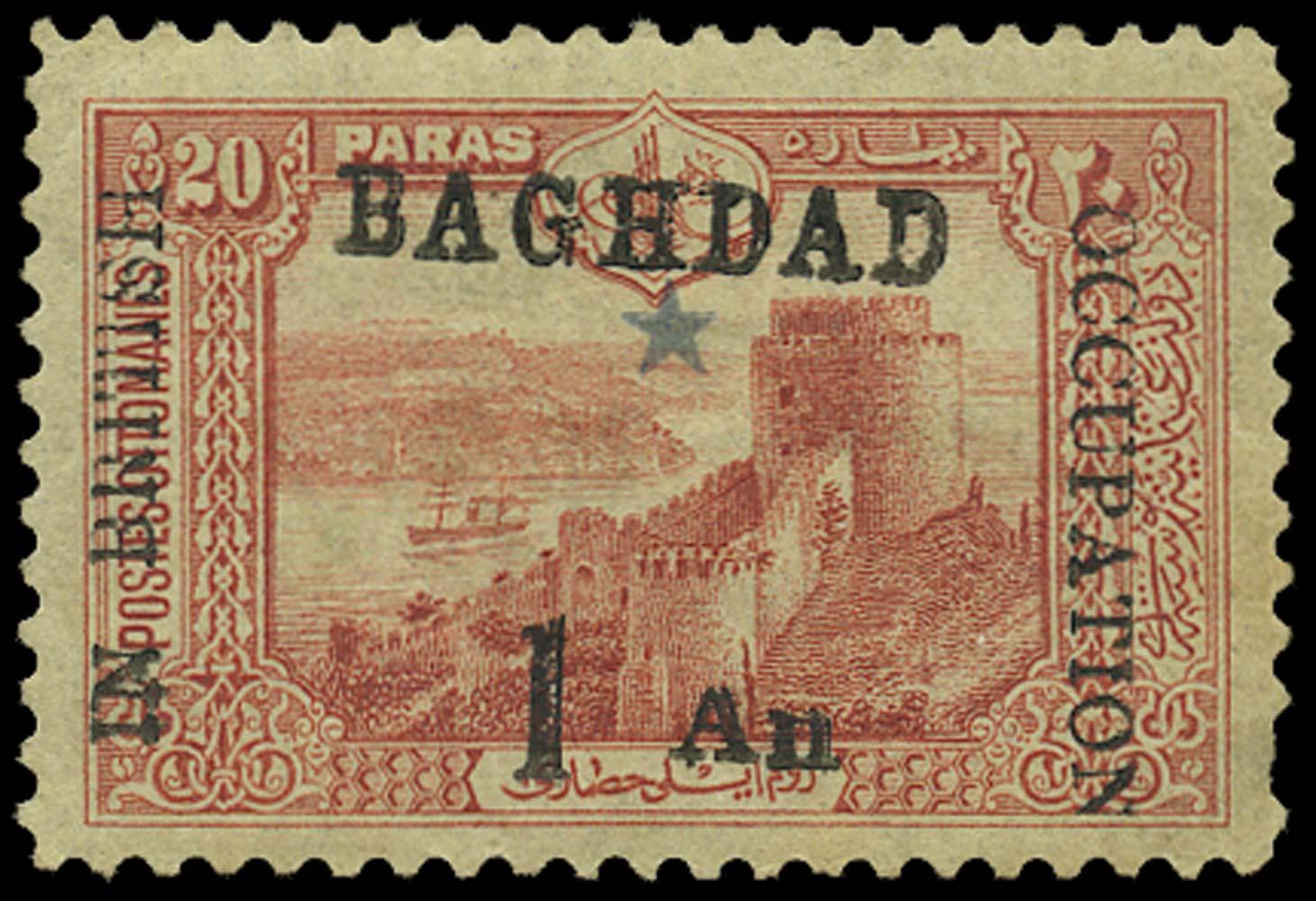 IRAQ - BAGHDAD 1917  SG7 Mint