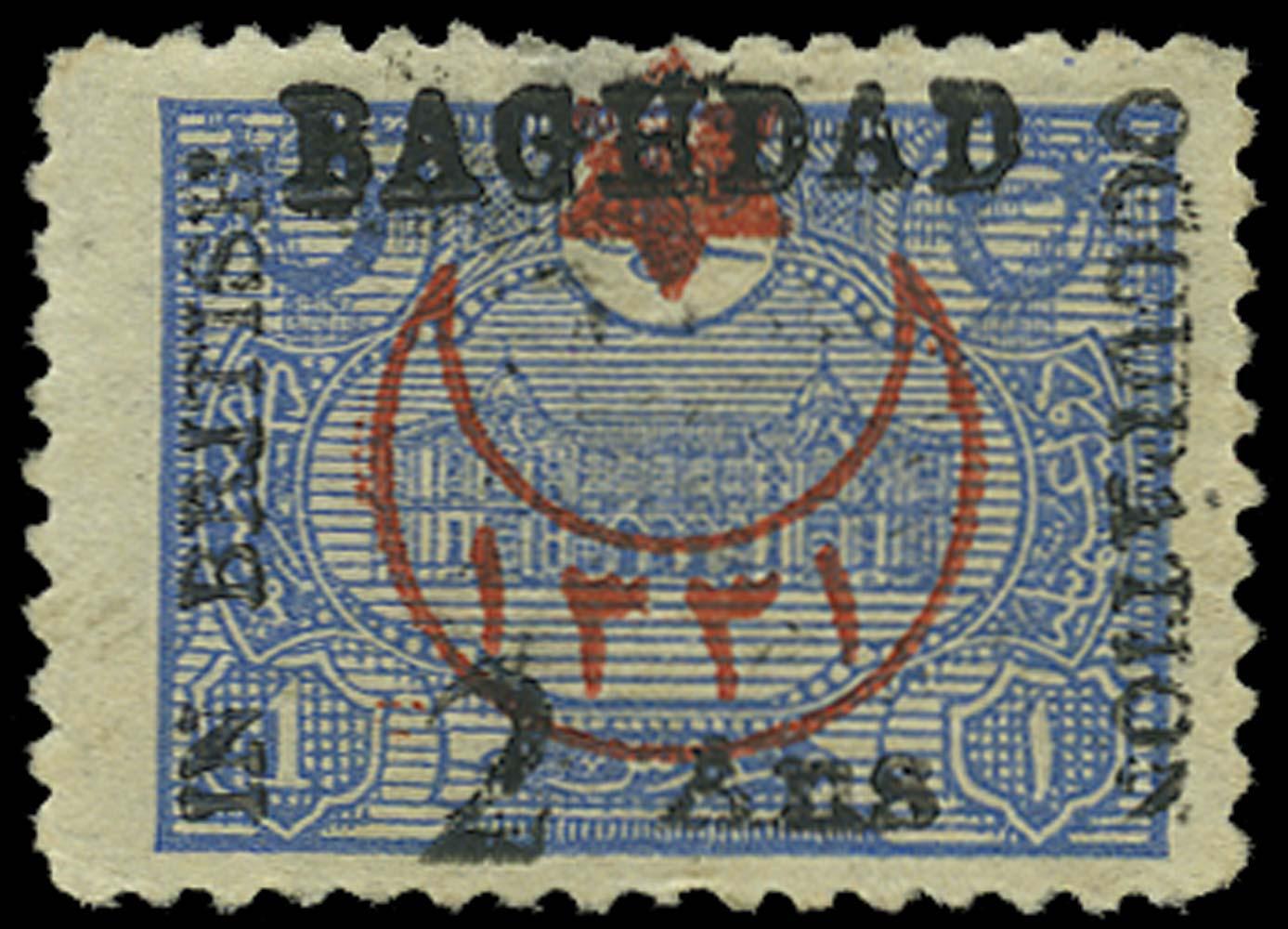 IRAQ - BAGHDAD 1917  SG17 Mint