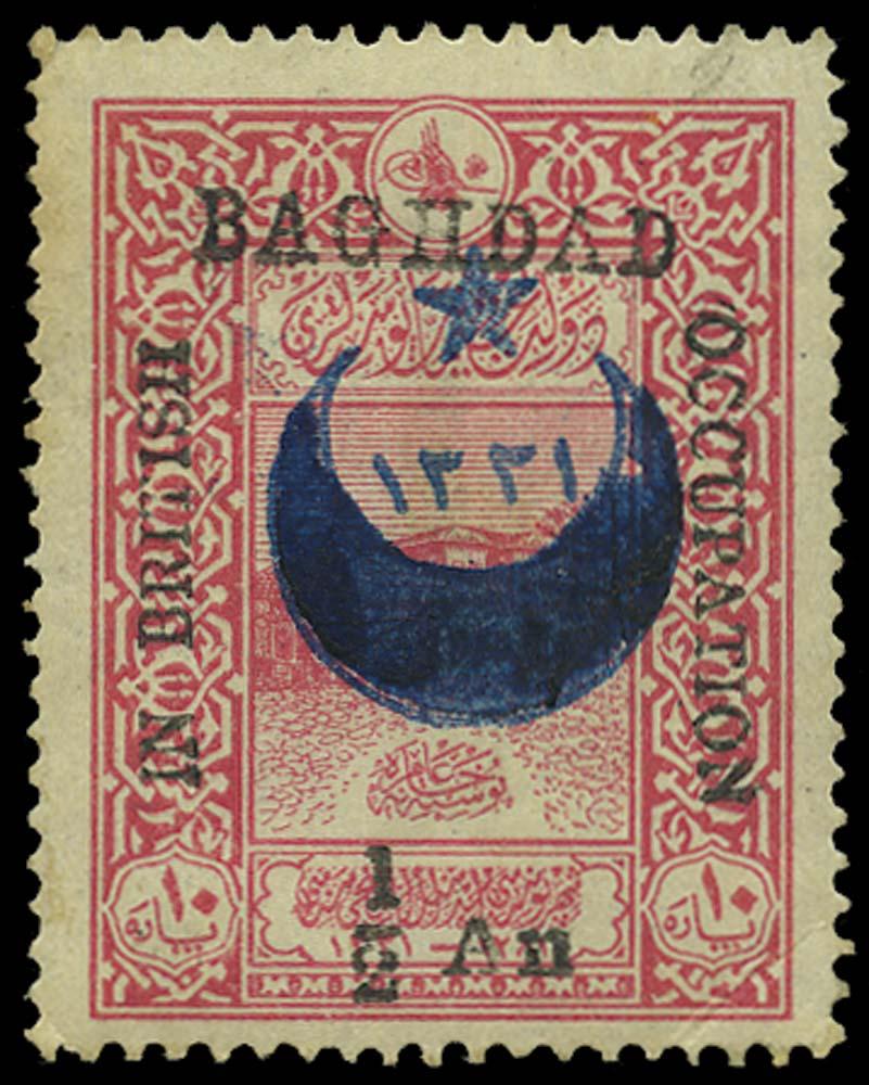 IRAQ - BAGHDAD 1917  SG20a Mint